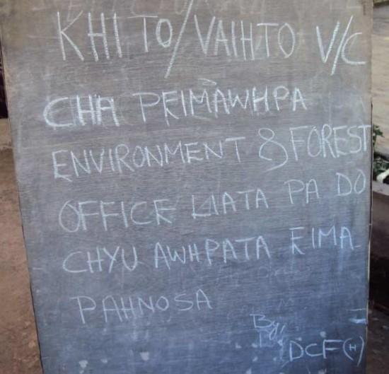 VC-Cha_peimawhpa