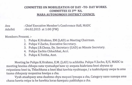 Committee_on_mobilization-1