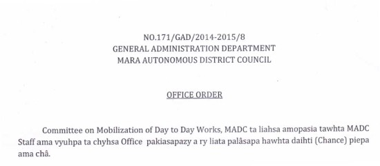 Office_Order-17-02-2015_001