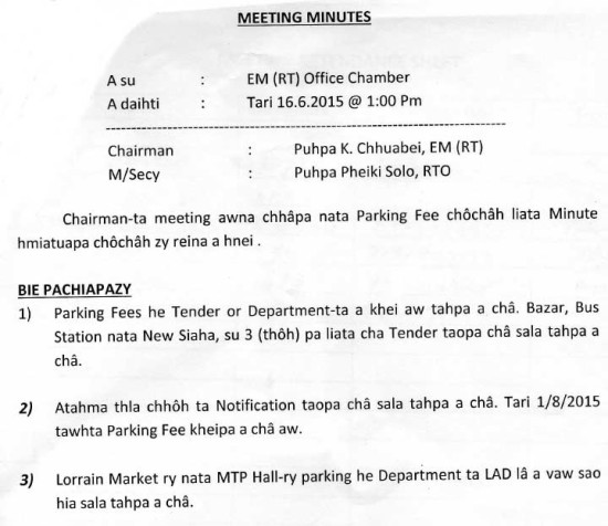Meeting-minutes-01