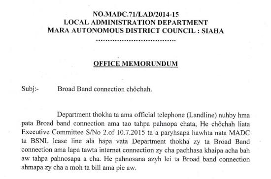 BSNL_Broadband_Chocha_01