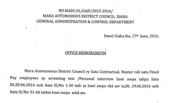 Office_Memorandum_Interview_01