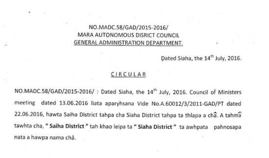 Siaha_District_01